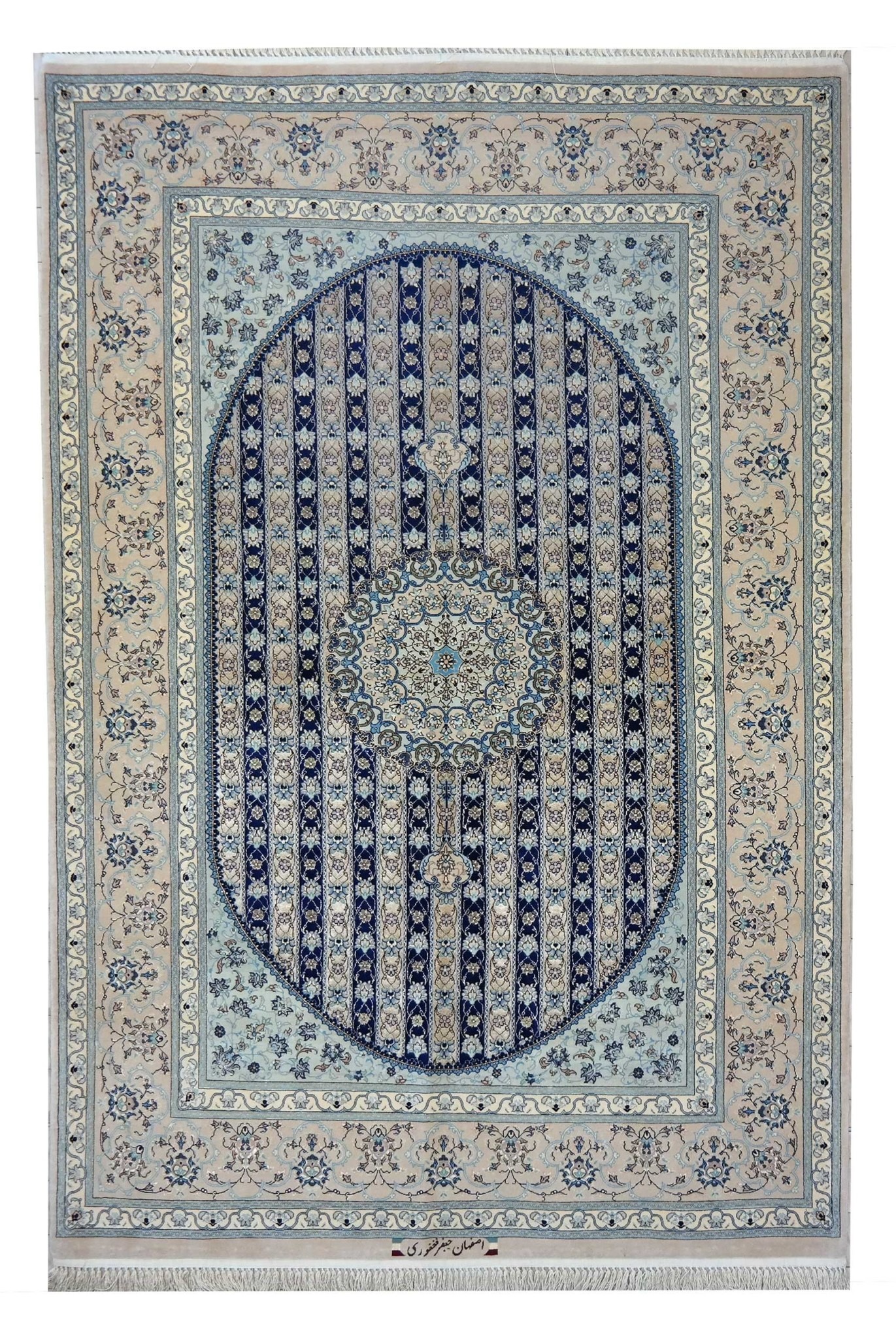 esfahan extra fine weave and warp in silk , 225 x 151cm